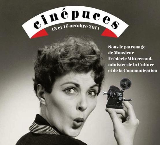 Cinepuce