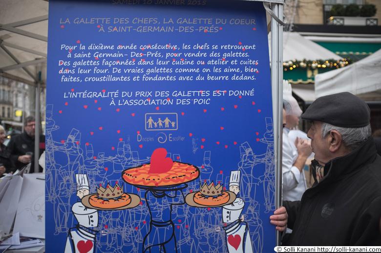 Galette du Cœur 2015